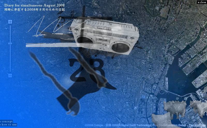 Cover image of Diary for Simultaneous August 2008