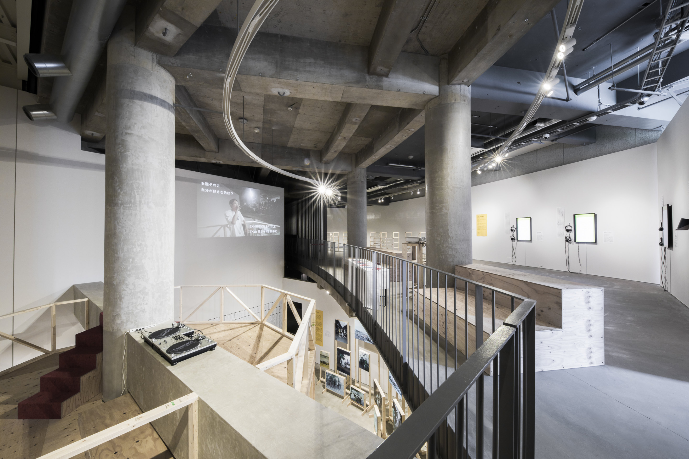 Cover image of RAP MUSEUM [exhibition design]